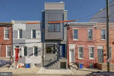 1517 S Bouvier Street, Philadelphia, PA 19146 - #: PAPH964692