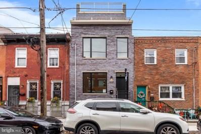1220 S 18TH Street, Philadelphia, PA 19146 - #: PAPH968604