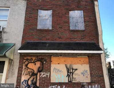 754 E Hilton Street, Philadelphia, PA 19134 - #: PAPH971062