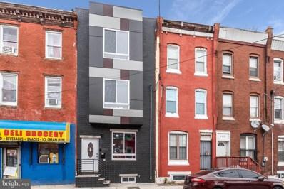2453 W Berks Street, Philadelphia, PA 19121 - #: PAPH971362