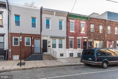 2042 Tasker Street, Philadelphia, PA 19145 - #: PAPH971744
