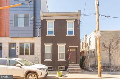 1506 S Bambrey Street, Philadelphia, PA 19146 - #: PAPH973832