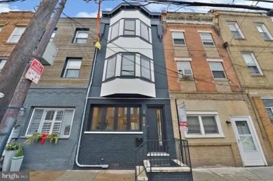 804 S 8TH Street, Philadelphia, PA 19147 - #: PAPH975500