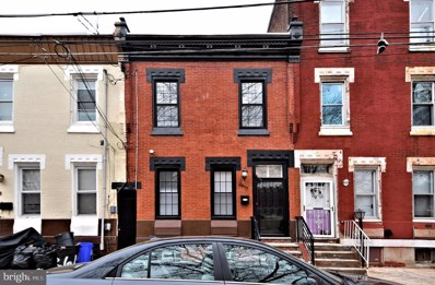 2617 N 4TH Street, Philadelphia, PA 19133 - #: PAPH978372