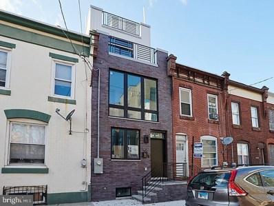 1250 N 30TH Street, Philadelphia, PA 19121 - #: PAPH982886
