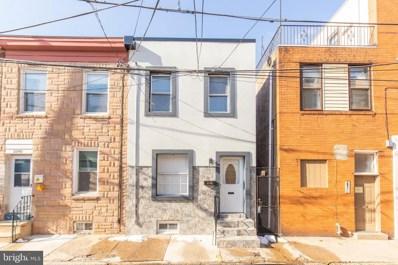 3192 Emery Street, Philadelphia, PA 19134 - #: PAPH990122