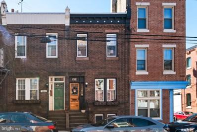 2618 Brown Street, Philadelphia, PA 19130 - #: PAPH992426