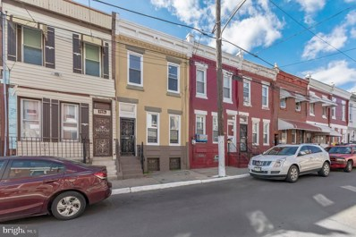 2338 N Smedley Street, Philadelphia, PA 19132 - #: PAPH994904