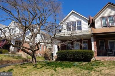 1825 Murray Street, Philadelphia, PA 19115 - #: PAPH997012