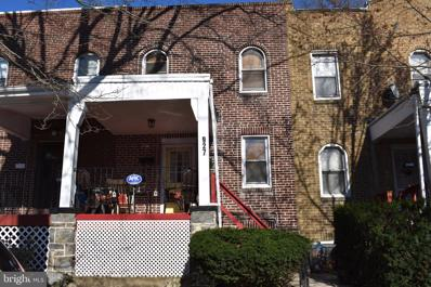 927 Edgemore Road, Philadelphia, PA 19151 - #: PAPH999776