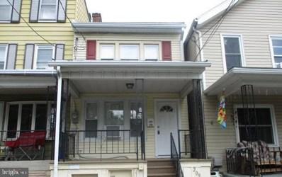 209 N Front Street, Saint Clair, PA 17970 - #: PASK127102