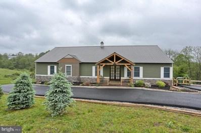861 Wynonah Drive, Auburn, PA 17922 - MLS#: PASK130588