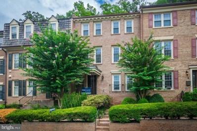 2369 S Queen Street, Arlington, VA 22202 - #: VAAR154032