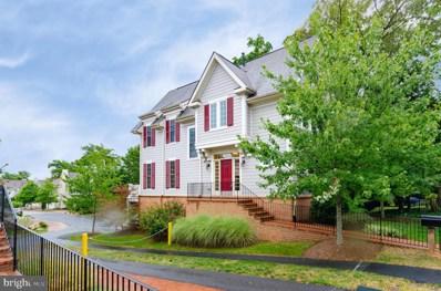 1305 S Monroe Street, Arlington, VA 22204 - #: VAAR154438