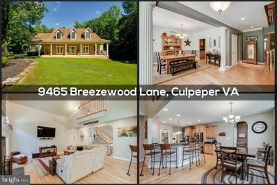 9465 Breezewood Lane, Culpeper, VA 22701 - #: VACU139034