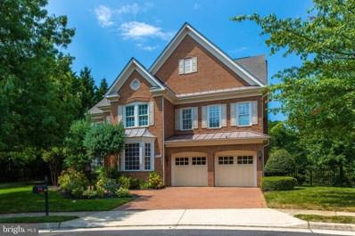 3541 Schuerman House Drive, Fairfax, VA 22031 - #: VAFC2000158