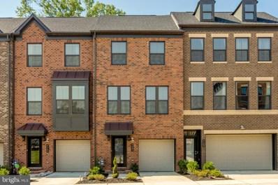 9251 Wood Violet Court, Fairfax, VA 22031 - MLS#: VAFX1001336