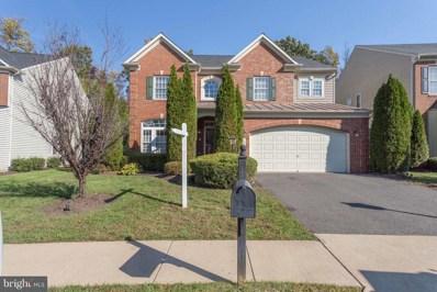 12540 Cerromar Place, Fairfax, VA 22030 - MLS#: VAFX100816