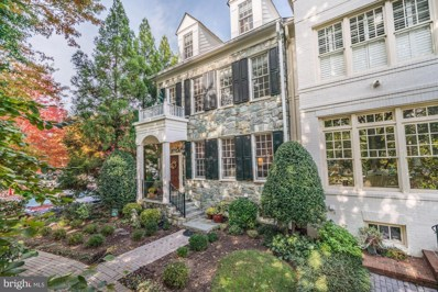 1458 Harvest Crossing Drive, Mclean, VA 22101 - MLS#: VAFX102626