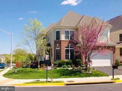 5631 Kertscher Terrace, Centreville, VA 20120 - #: VAFX1060708