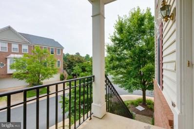12850 Fair Heights Drive, Fairfax, VA 22033 - #: VAFX1067764