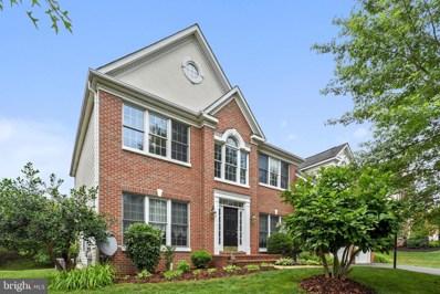 12464 Meadow Hunt Drive, Fairfax, VA 22033 - #: VAFX1070162