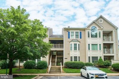 12233 Fairfield House Drive UNIT 201B, Fairfax, VA 22033 - #: VAFX1071282