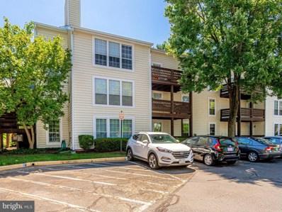 10074 Oakton Terrace Road, Oakton, VA 22124 - MLS#: VAFX1075386