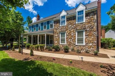 15262 Eagle Tavern Way, Centreville, VA 20120 - #: VAFX1084318