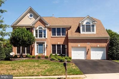 12462 Meadow Hunt Drive, Fairfax, VA 22033 - #: VAFX1086894