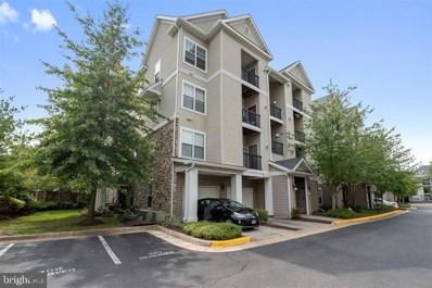 5136-J  Brittney Elyse Circle, Centreville, VA 20120 - #: VAFX1100962