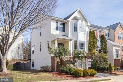 6905 Kerrywood Circle, Centreville, VA 20121 - #: VAFX1110374