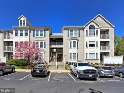 12225 Fairfield House Drive UNIT 112C, Fairfax, VA 22033 - #: VAFX1115008
