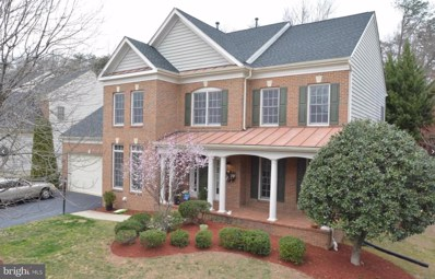 10200 Glen Chase Court, Fairfax, VA 22032 - MLS#: VAFX1130736