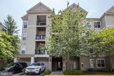 5132-G Brittney Elyse Circle UNIT G, Centreville, VA 20120 - MLS#: VAFX1132992