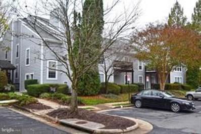 10085 Oakton Terrace Road, Oakton, VA 22124 - #: VAFX1142642