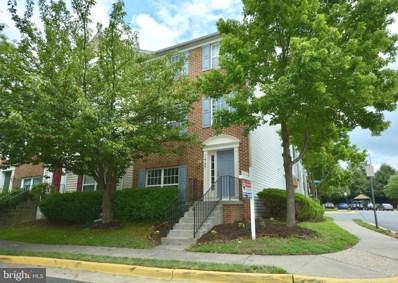 14100 Gabrielle Way, Centreville, VA 20121 - #: VAFX1146192
