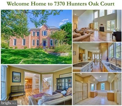 7370 Hunters Oak Court, Springfield, VA 22150 - #: VAFX1160784