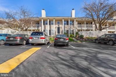 3051-D  Trevor House Drive UNIT 88, Oakton, VA 22124 - #: VAFX1162322