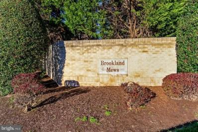 5613 Brookland Court, Alexandria, VA 22310 - #: VAFX1165512