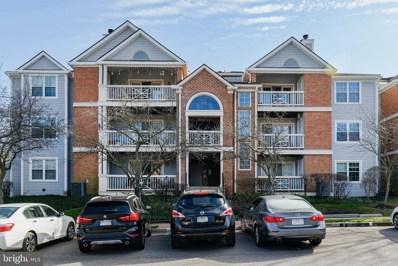 7501 Ashby Lane UNIT E, Alexandria, VA 22315 - MLS#: VAFX1177332