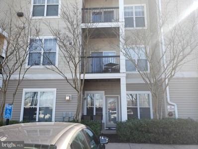 13363-K  Connor Drive, Centreville, VA 20120 - #: VAFX1188790