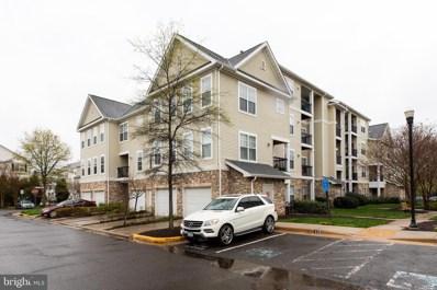 13403-T  Connor Drive, Centreville, VA 20120 - #: VAFX1192254