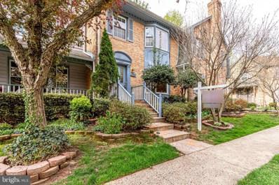12507 Sweet Leaf Terrace, Fairfax, VA 22033 - #: VAFX1192390