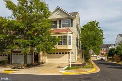 6651 Patent Parish Lane, Alexandria, VA 22315 - #: VAFX1204408