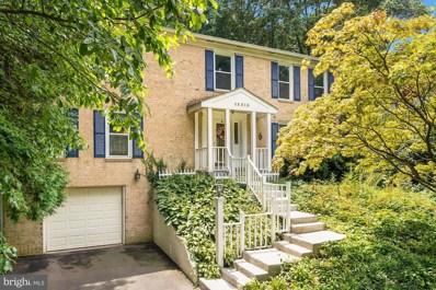 12215 Rowan Tree Drive, Fairfax, VA 22030 - #: VAFX2012216