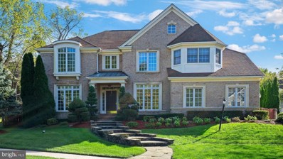 13607 Smallwood Court, Chantilly, VA 20151 - #: VAFX744776