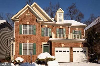 9198 Topaz Street, Fairfax, VA 22031 - MLS#: VAFX745262