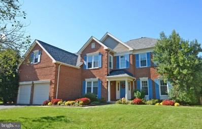 15047 Stillfield Place, Centreville, VA 20120 - #: VAFX885590