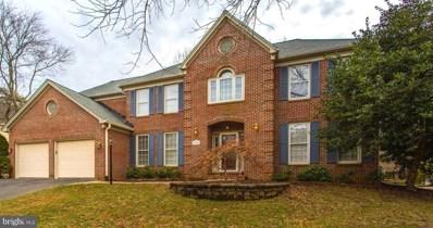 15191 Wetherburn Drive, Centreville, VA 20120 - #: VAFX991860